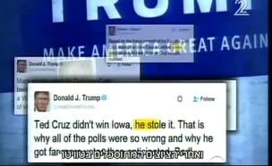 אחרי ההפסד - כולם צוחקים על טראמפ