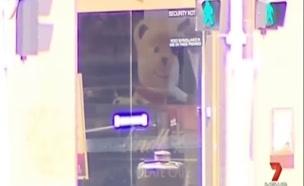 החוטף הראשון בחטיפה בבית הקפה באוסטרליה