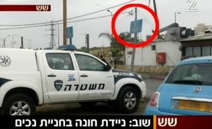 ניידת משטרה, חניית נכים, באר שבע (צילום: חדשות 2)