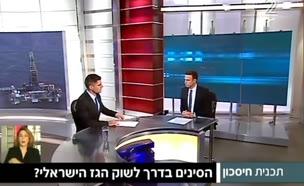 הסינים מתעניינים בגז הישראלי