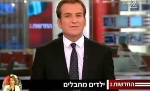 גל הטרור חוזר לירושלים