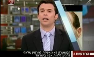 מרטין שלאף (צילום: חדשות 2)