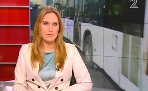 אוטובוס (צילום: חדשות 2)