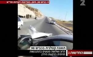 תאונה קטלנית בכביש 90