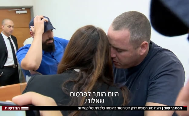"""החשוד בהונאה: רוצח דרק רוט ז""""ל"""