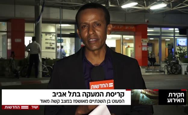קריסת מעקה הזכוכית בתל אביב