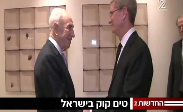 """מנכ""""ל אפל בביקור בישראל"""