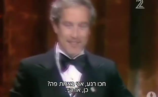 ריצ'ארד דרייפוס מבקר בישראל
