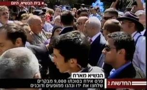 9,000 מבקרים בסוכת הנשיא פרס