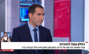 """שר האוצר: מסכים לחוק עוקף בג""""ץ"""