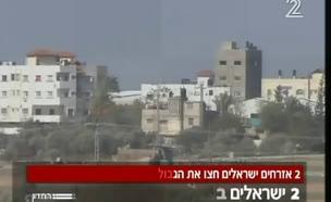 הותר לפרסום: שני ישראלים שבויים בעזה