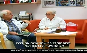חברה ישראלית נמכרת בכ-12 מיליארד