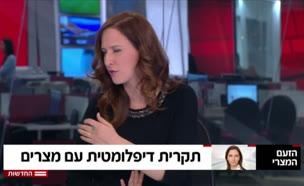 תקרית דיפלומטית בין ישראל למצרים