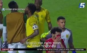 נבחרת מצרים הודחה מאליפות אפריקה