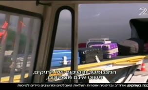 טסים דרך טורקיה? המחשב - במזוודה