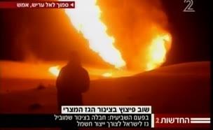 חבלה בצינור הגז בין ישראל למצרים