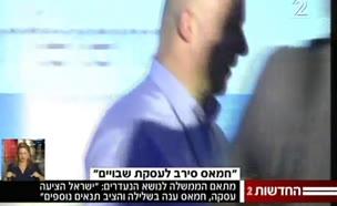 """""""חמאס דחה ההצעות לחילופי שבויים"""""""