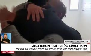 הורי החייל שנפצע ברצועה מדברים