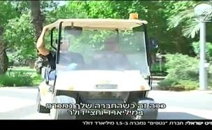 אקזיט ישראלי נוסף – הפעם בחקלאות