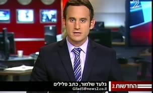 """2 חיילים חשודים במכירת אמל""""ח"""