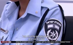 הפדופיל מעמנואל שהתחזה לשוטר