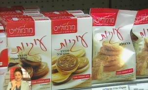 מבחן הסל: מוצרים נטולי סוכר