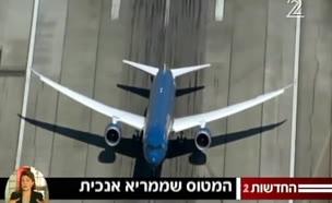 הביצועים המדהימים של מטוס הנוסעים החדש