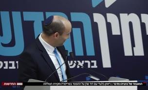 רעידת אדמה בכדורגל הישראלי