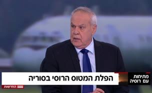 לאן פני המשבר בין רוסיה לישראל?