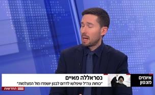 נסראללה מאיים על ישראל מהבונקר
