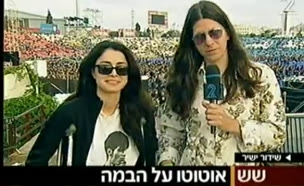 דפש מוד: אלפים כבר באיצטדיון