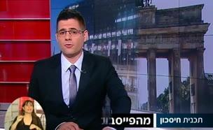 סיוע ליורדים מהארץ – בכיכר רבין