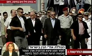 """הצוללת החדשה של צה""""ל עגנה בחיפה"""