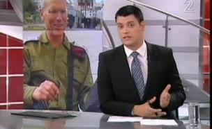 צפו בריאיון עם מפקד פיקוד המרכז
