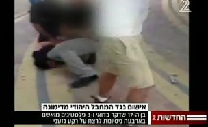 כתב אישום נגד המחבל היהודי מדימונה