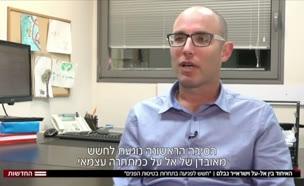 נבלם המיזוג בעולם התעופה הישראלי