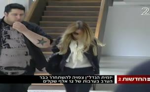 """ביהמ""""ש אישר שחרורה של ענבל אור"""