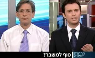 טורקיה קיבלה את התנצלות ישראל